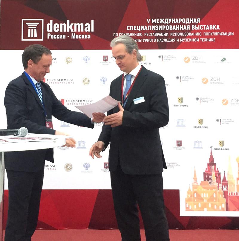 Preisverleihung auf der Denkmal Moskau 2019