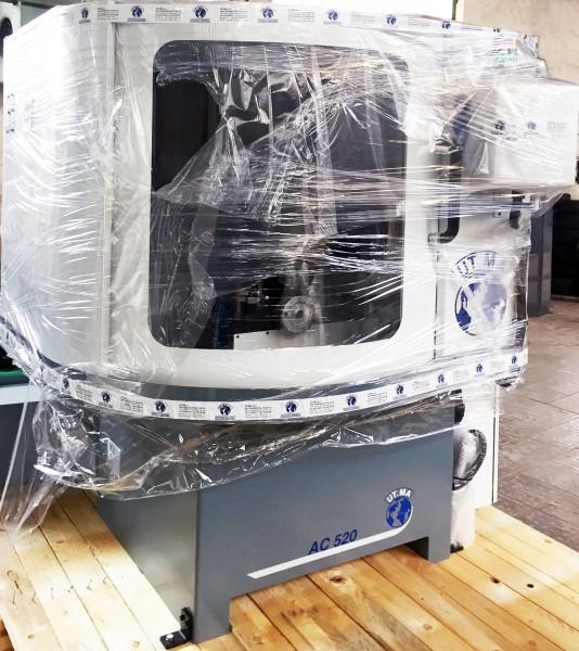 UTMA-AC-520-ist-die-neue-Rundmesserschleifmaschine-fuer-PWWU24