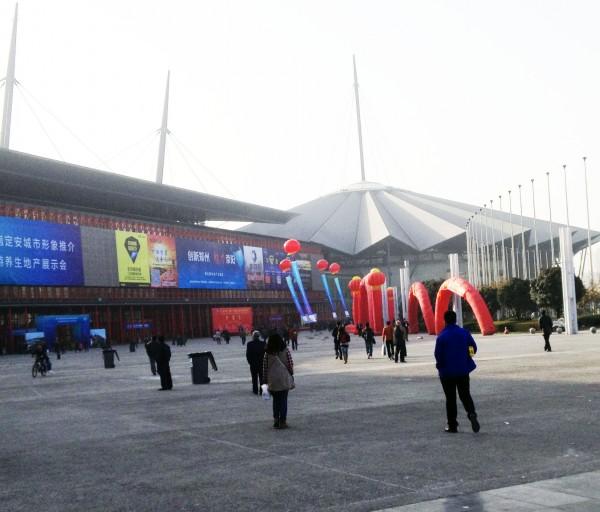 pwwu24_China_2013