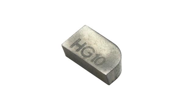 Schneidplatte Form A20 für HM-Drehmeißel, 20 x 12 x 7 mm aus Hartmetall K10 HG010