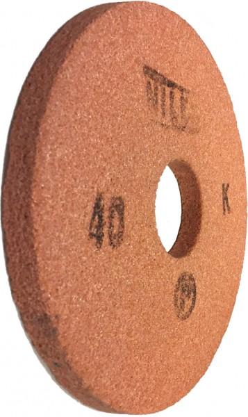 Schleifscheibe 200x15x51mm EK 40 K